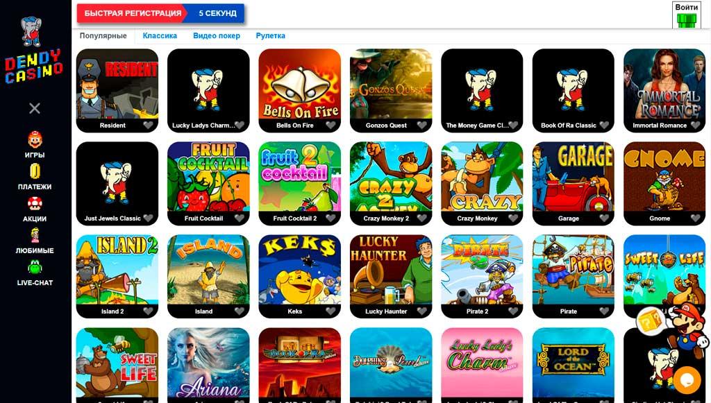 Все казино онлайн на деньги вывод денег сразу казино 777 как играть
